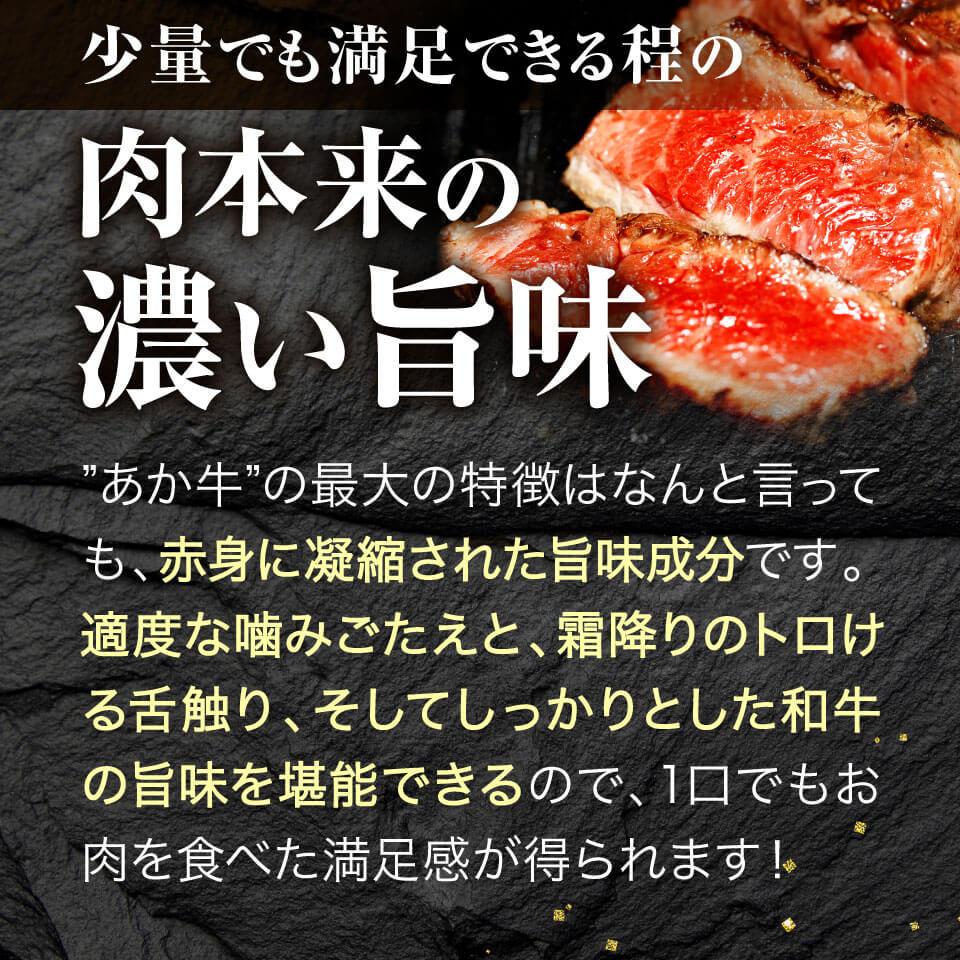 肉本来の濃い旨味