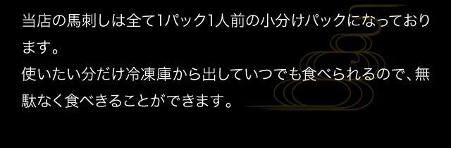 七福神セット