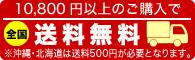 送料980円