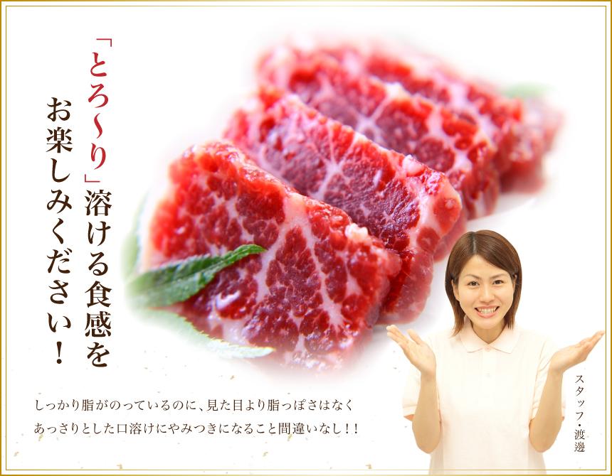 「とろ〜り」溶ける食感をお楽しみください!