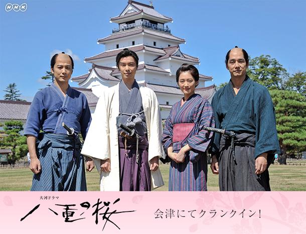 会津 八重の桜