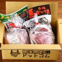 熊本県の馬刺しの流通の流れ